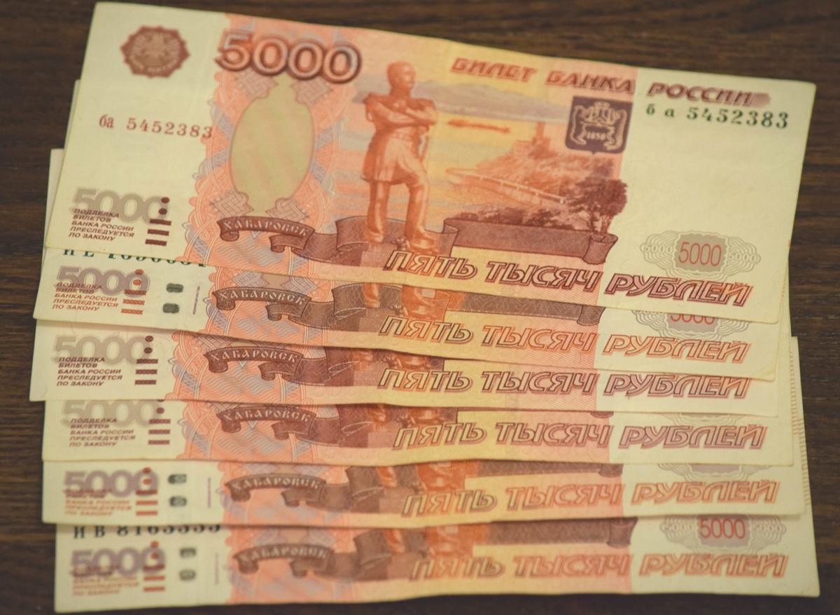 Жителям Уфы предлагают зарабатывать полмиллиона рублей в месяц
