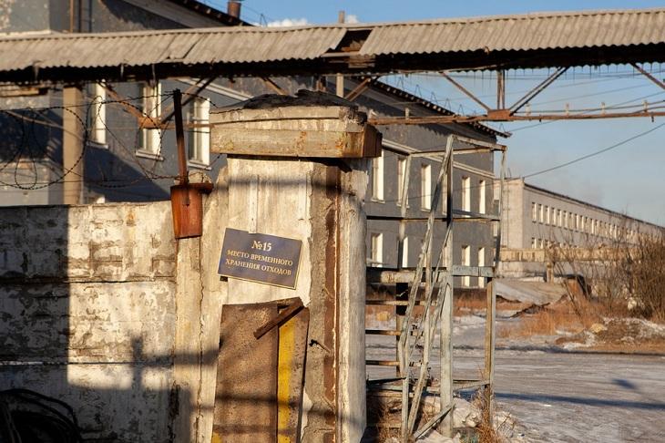 Проект ликвидации цеха ртутного электролиза в Усолье-Сибирском прошел госэкспертизу