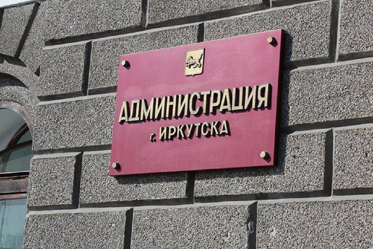 19 августа в Иркутске стартует конкурс «Миллион на добрые дела»