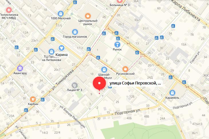 На улице Софьи Перовской на две недели ограничат движение транспорта