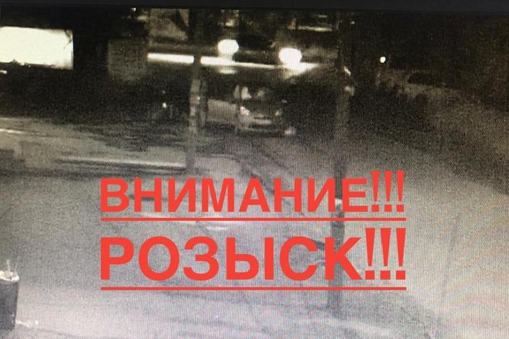 В Иркутске полиция разыскивает водителя, сбившего мужчину на улице Писарева