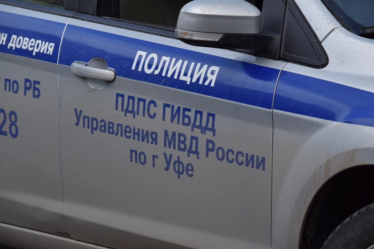 В Уфе пьяный водитель попытался убежать от инспекторов ДПС