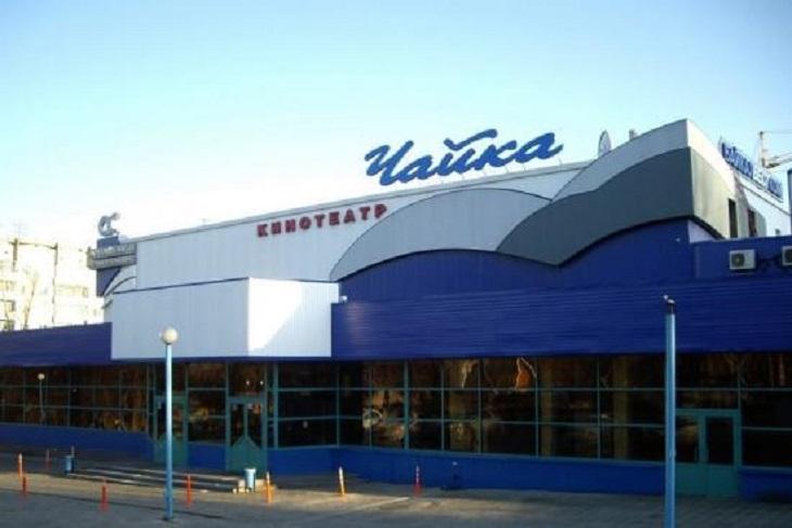 На территории бывшего кинотеатра «Чайка» обустроят арт-сквер и выставочную площадку