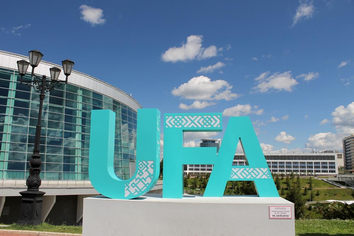 В Уфе состоится первый юбилей форума малого и среднего бизнеса стран ШОС и БРИКС