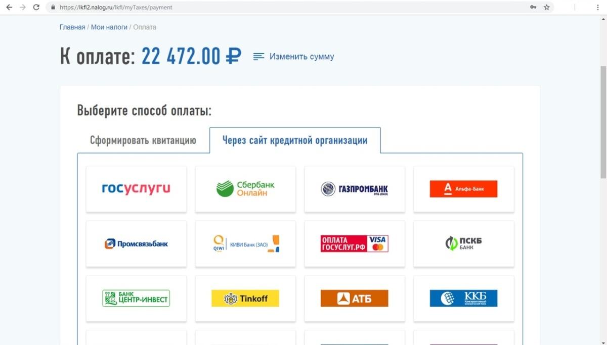 В сентябре жителям Башкирии придут измененные налоговые уведомления