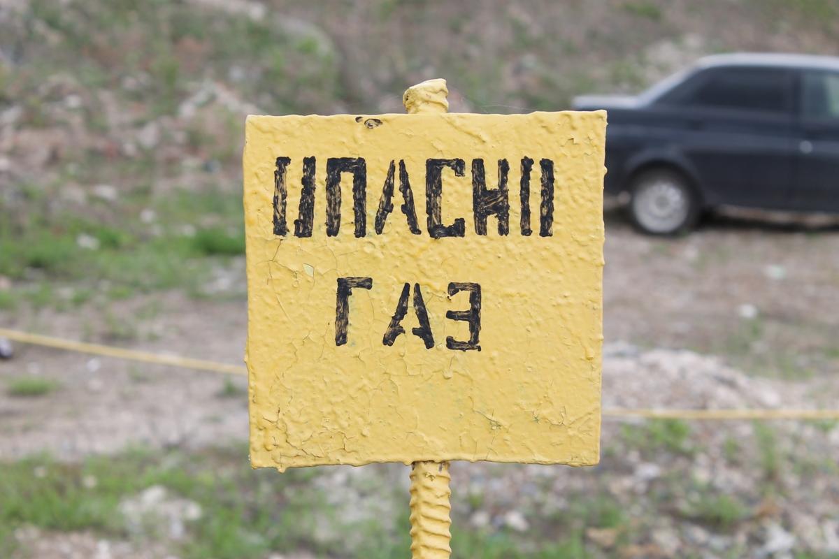 В Башкирии льготникам возместят расходы за газификацию