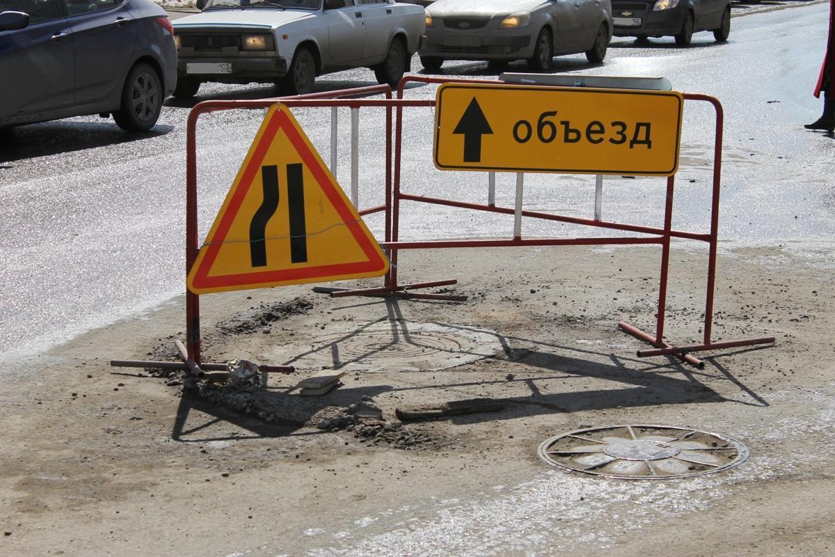 В Уфе на два дня ограничат движение транспорта по улице Обской