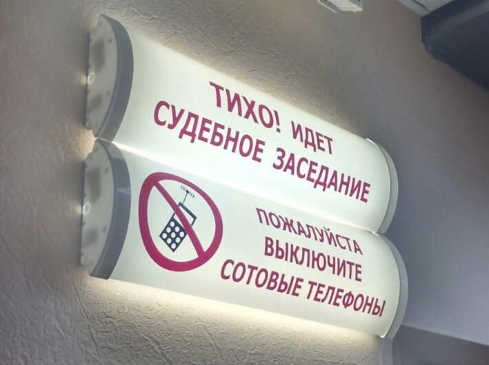 В одном из городов Башкирии директора танцевальной школы обвинили в мошенничестве