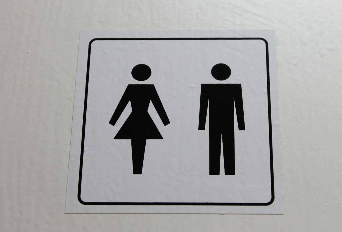 Жительница Башкирии, зайдя в собственный туалет, обнаружила необычного гостя
