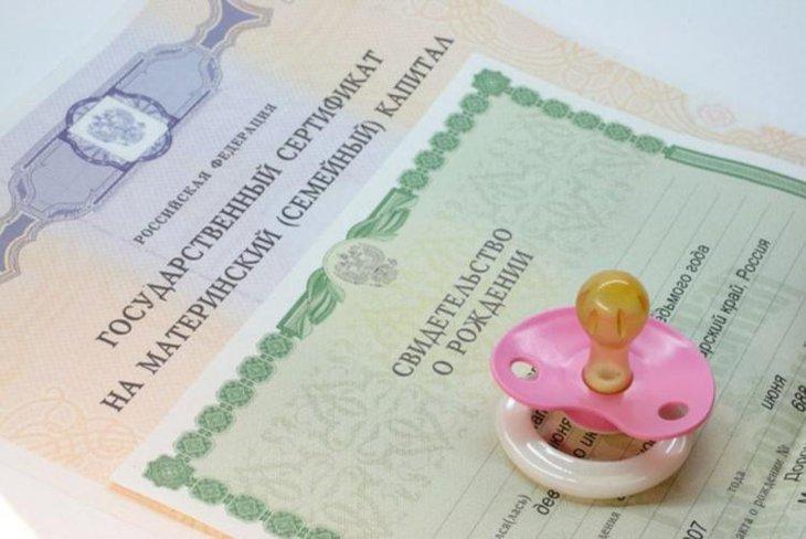 Пятерых жителей Ангарска подозревают в махинациях с материнским капиталом