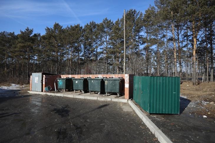 В Иркутской области потратят 200миллионов рублей на создание площадок для ТКО