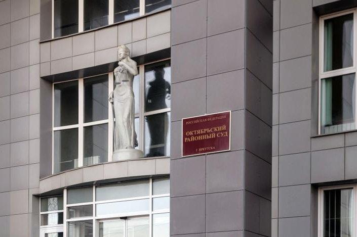 Иркутянину отказали в праве собственности на купленное им в гражданском браке имущество