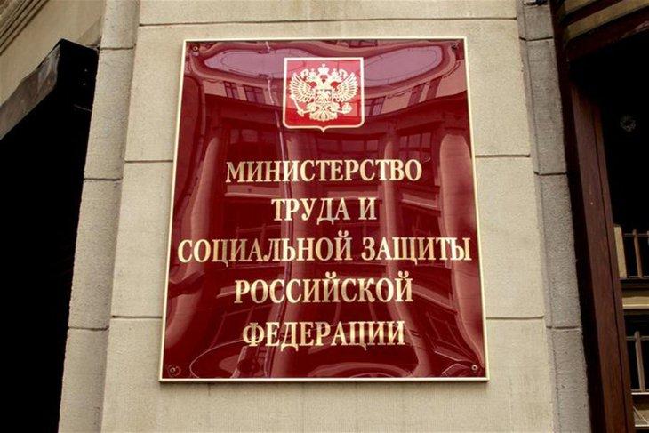 В России увеличат детские пособия на первого ребенка