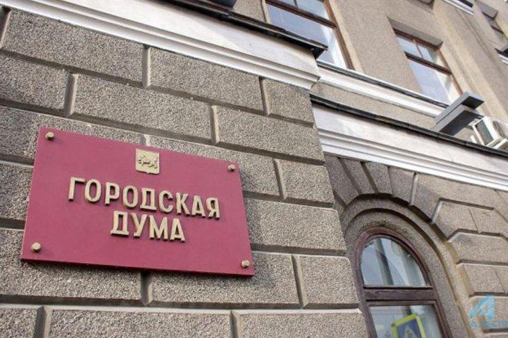 Первое заседание думы Иркутска седьмого созыва перенесли на 27сентября