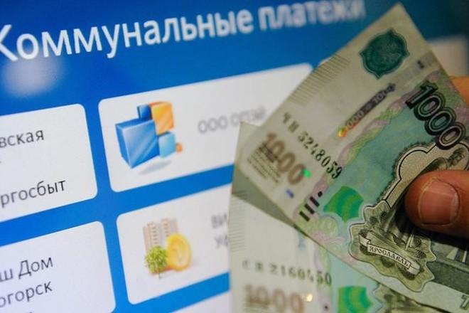 Жителям Иркутской области вернули 14миллионов рублей переплаты за услуги ЖКХ