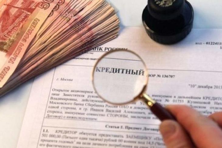 В Тайшетском суде рассмотрят дело о хищении 100 миллионов рублей