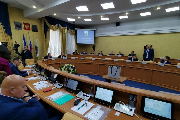 Три депутата выдвинули свои кандидатуры на пост председателя думы Иркутска