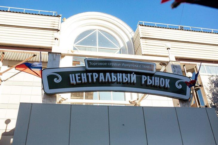 Депутаты гордумы и заксобрания Приангарья попросили Госдуму помочь в ситуации с Центральным рынком