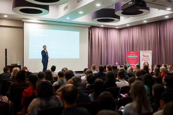 Конференция о бизнесе в интернете состоится в Иркутске 13 сентября