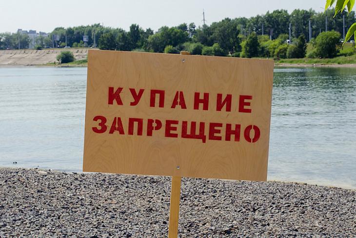 МЧС закрыли для купания пляж на заливе Якоби