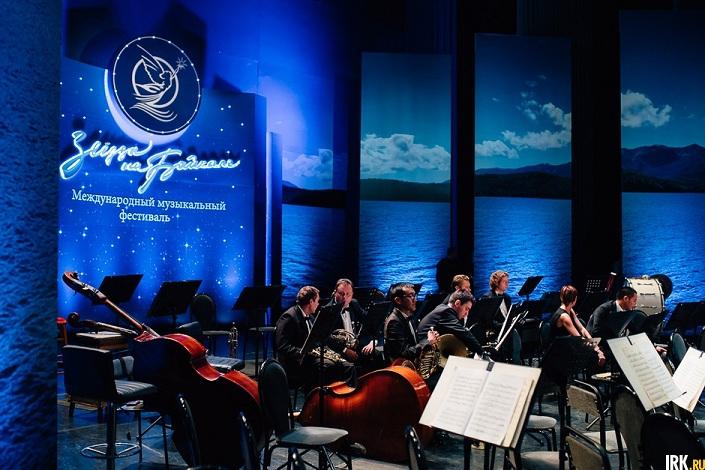 Музыкальный фестиваль «Звёзды на Байкале» открывается в Иркутске