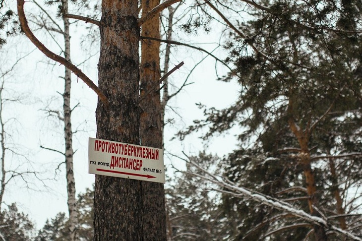 Для строительства тубдиспансера минстрой Иркутской области рассматривает участок в Парфеновке
