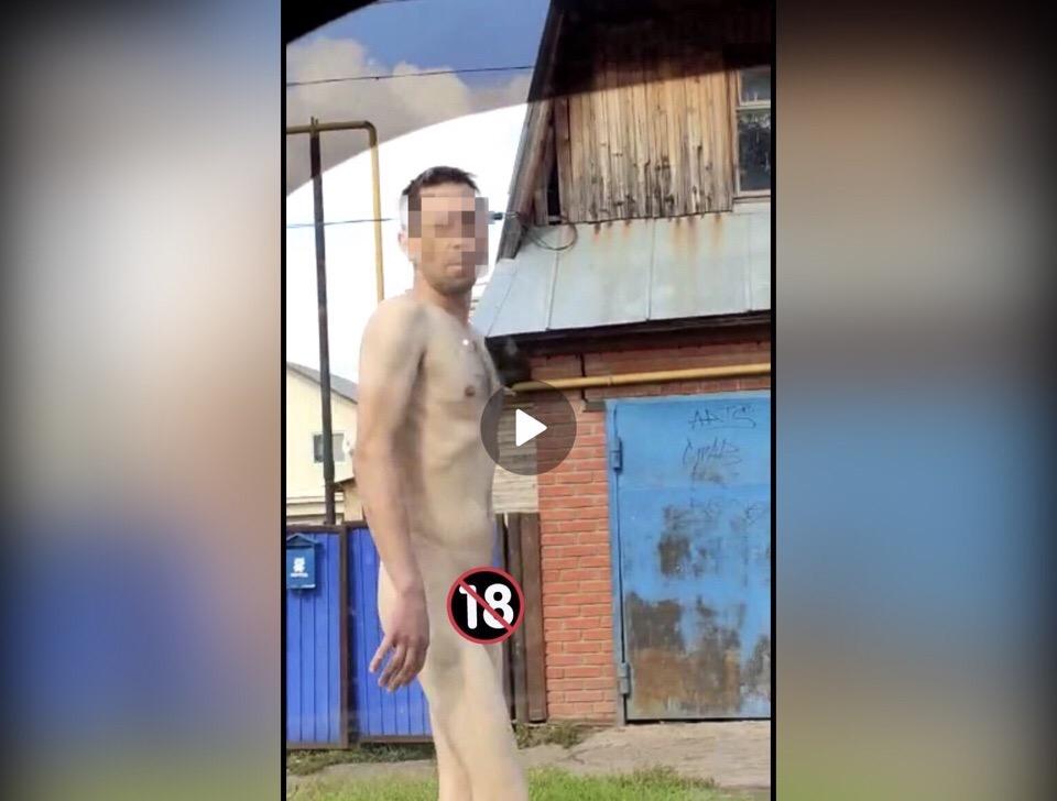 Прогуливавшегося по Уфе голого мужчину сняли на камеру