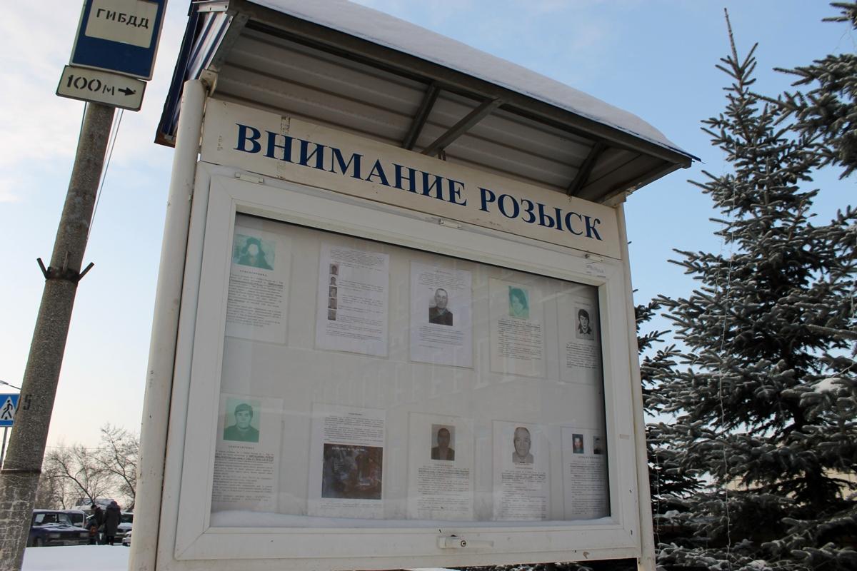 В Башкирии завершены поиски 52-летней Светланы Газизовой