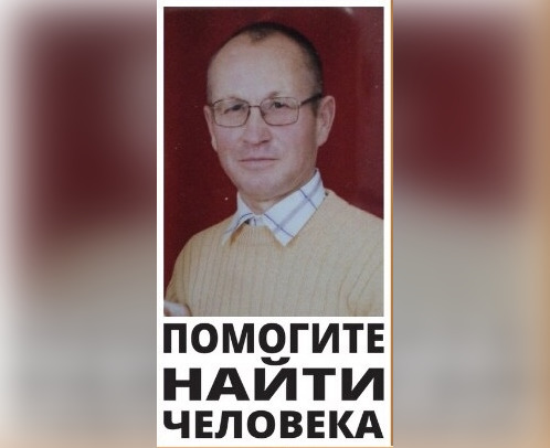 В Уфе волонтеры просят помочь с поисками 65-летнего Фарита Шафикова