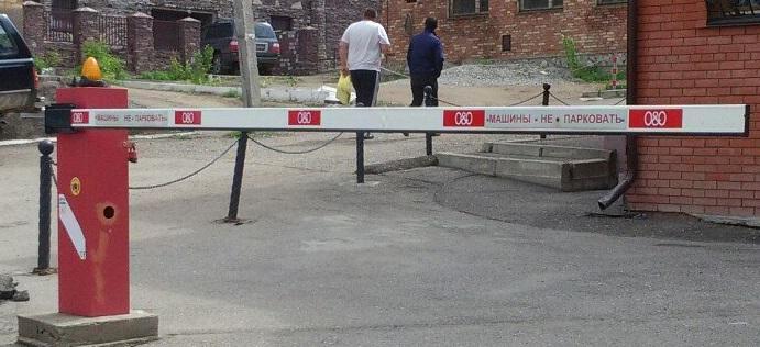 В Башкирии демонтировали шлагбаум, перегородивший проезд к водохранилищу
