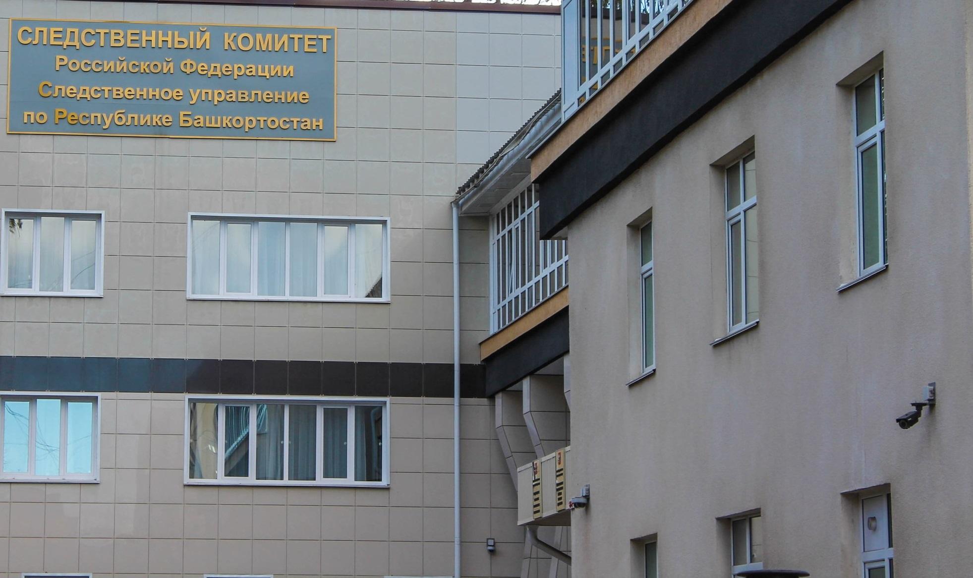 Следственный комитет РБ рассказал подробности обнаружения в квартире тела 44-летней женщины