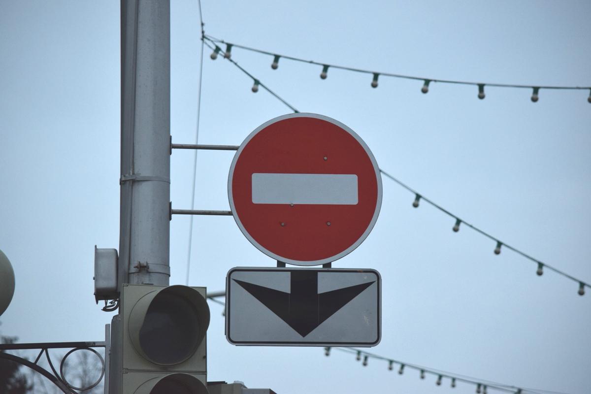 В Уфе на два дня перекроют одну из улиц для проведения ярмарок