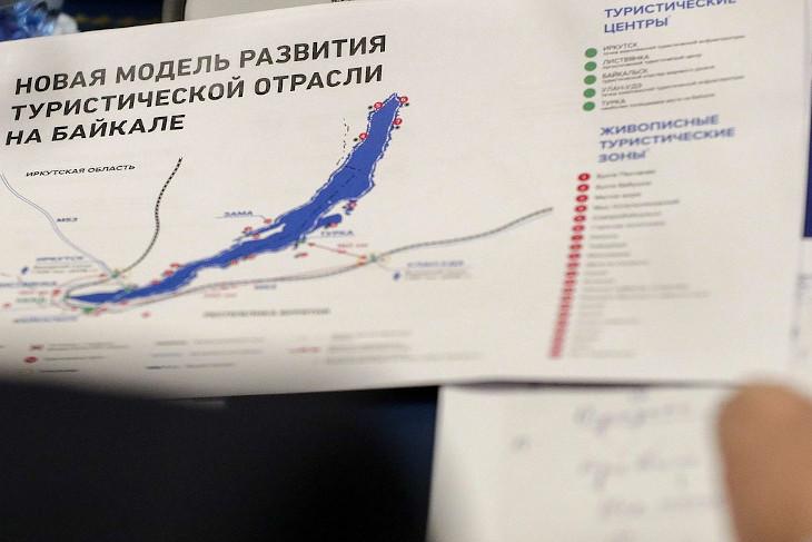 В Госдуме обсудили исполнение поручений президента по сохранению Байкала