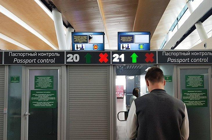 Иркутянина сняли с рейса в Москве за неоплаченный штраф ГИБДД