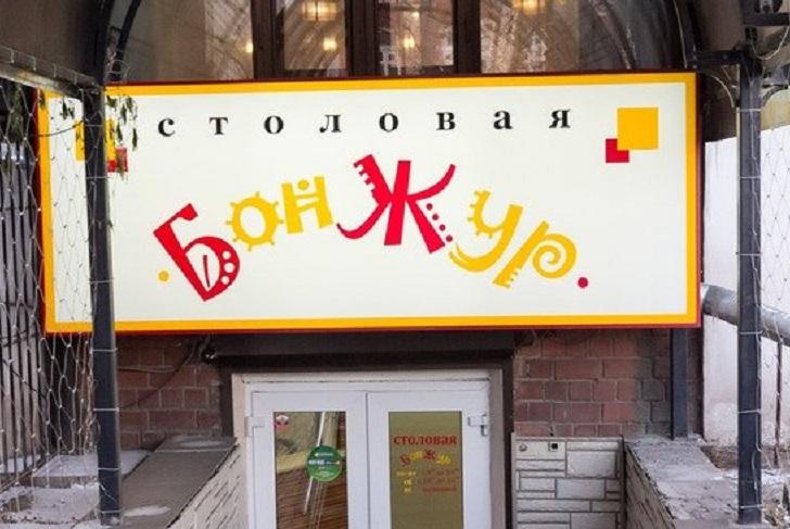 В Иркутске семь студентов отравились в столовой