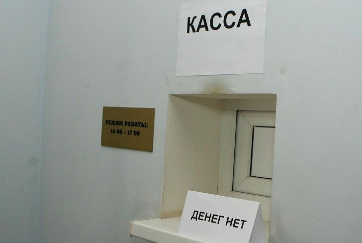 Работникам компании в Бодайбо вернули долг по зарплате 2,7миллиона рублей