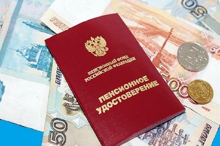 12 уголовных дел о незаконном присвоении пенсионных накоплений расследуется в Иркутской области