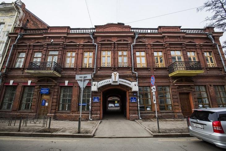 ТПП Восточной Сибири приглашает предпринимателей пройти антикоррупционное анкетирование