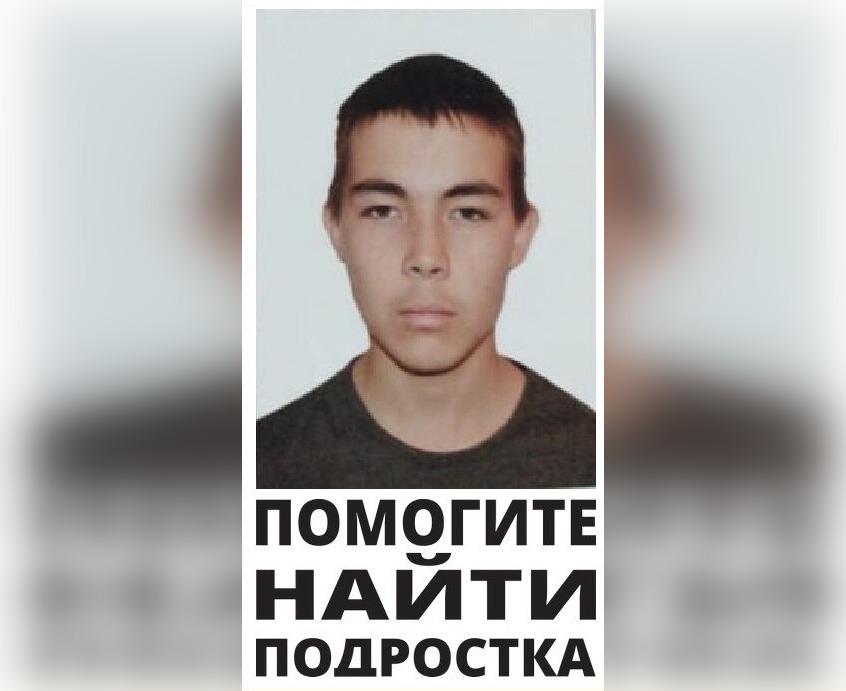 В Башкирии три дня назад бесследно исчез подросток