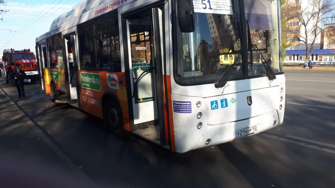 В Уфе в автобусе взорвалась газовоздушная смесь