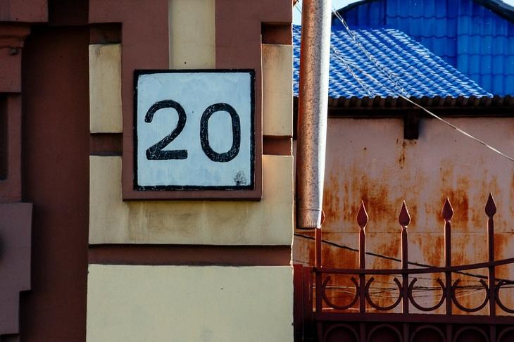 Три тысячи домов без адреса обнаружили в Иркутске