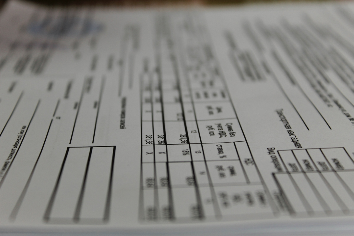 В Башкирии у девушки арестовали счет из-за долгов по коммуналке