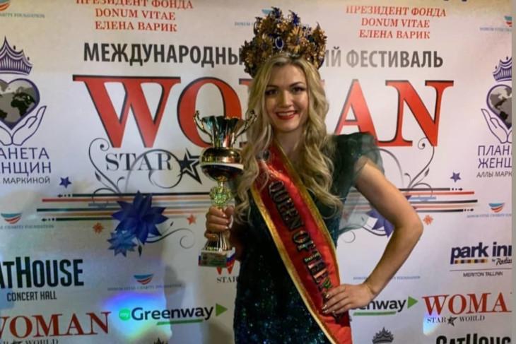 Иркутянка Влада Брем получила корону победительницы на международном фестивале