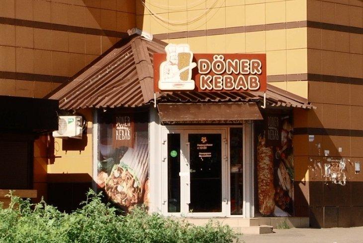 В Братске 12 человек отравились шаурмой в кафе быстрого питания
