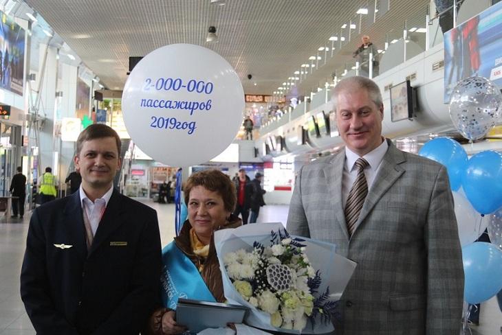 «Уральские авиалинии» перевезли двухмиллионного пассажира аэропорта Иркутска