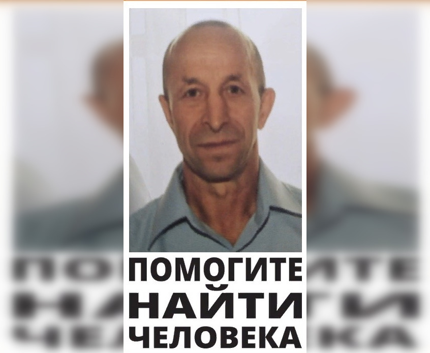 В Башкирии пропал 51-летний Радис Хазиев