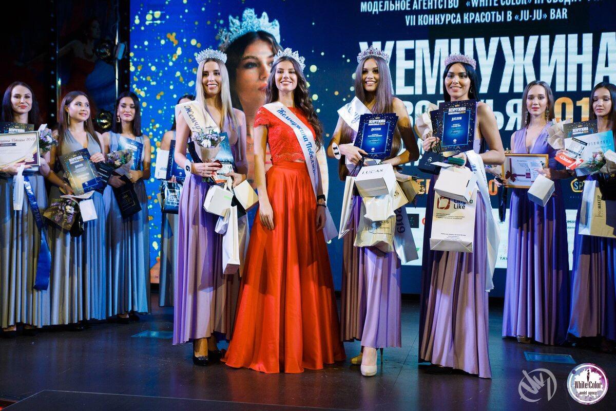 Эльмира Шаихова из Уфы победила в конкурсе красоты «Жемчужина Поволжья»