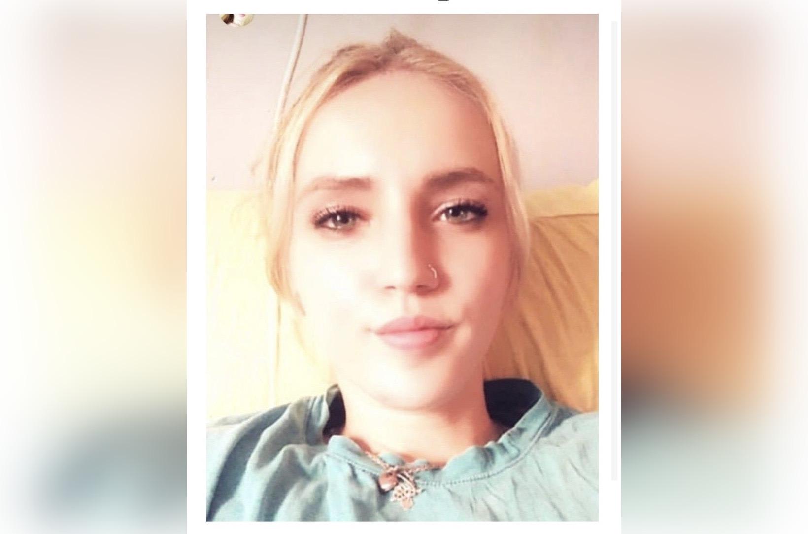 В Башкирии пропала 17-летняя девушка