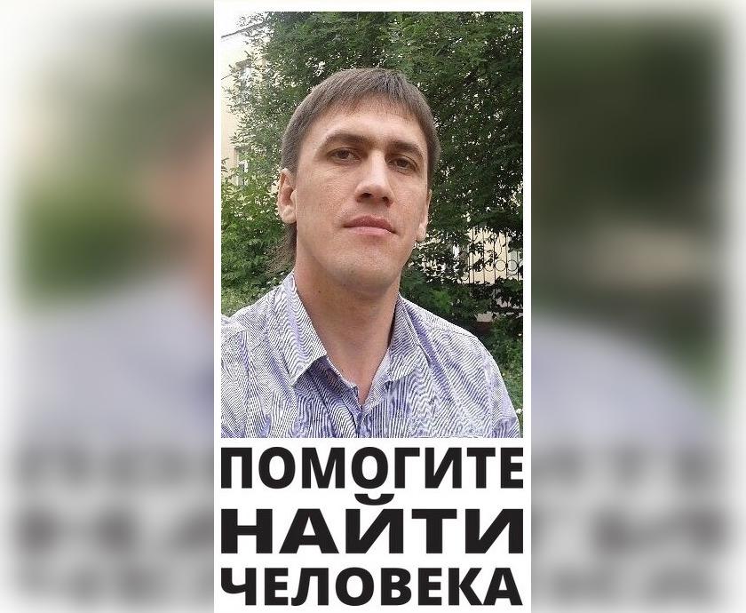 В Уфе без вести пропал 41-летний Алексей Титов