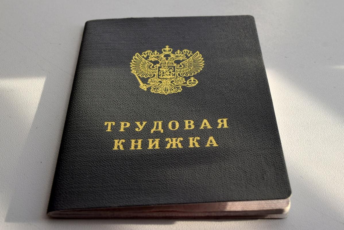 Названы самые «безработные» города и районы Башкирии